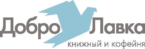ДоброЛавка - книжный интернет-магазин