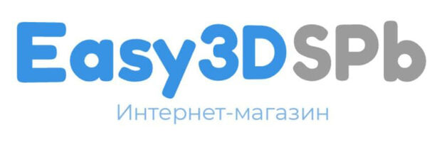 "Интернет-магазин ""Easy3DSPb"""