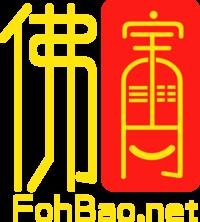 Fohbao MY